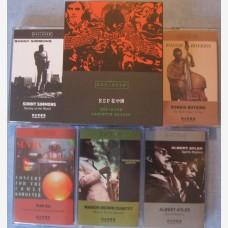 5 Classic Cassettes Box