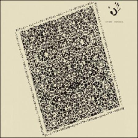 Ritual-All-7-70