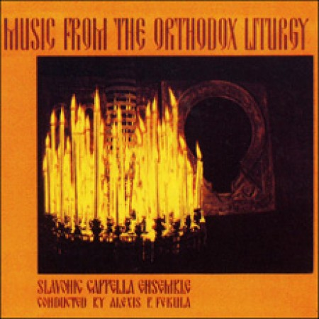 Music From The Orthodox Liturgy